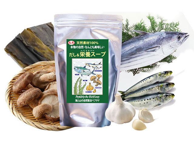 だし&栄養スープ(500g)main