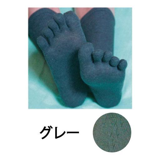 紳士5本指ソックス【ヒートレイシリーズ(オーラストーン)】[KY1097]