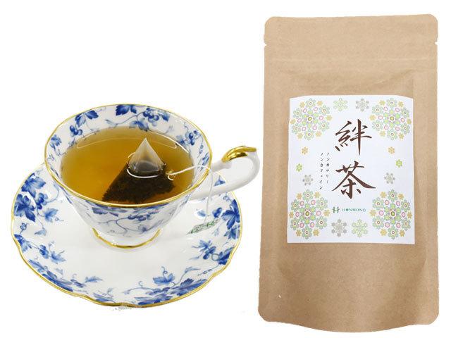 絆茶30g main