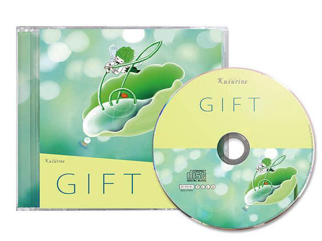 癒しのエネルギーをもたらすクスリネ「Gift」CD main