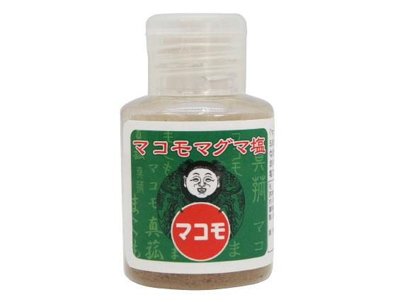 マコモマグマ塩main