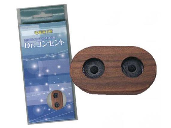 丸山式コイル Dr.コンセント(木製ダークブラウン)
