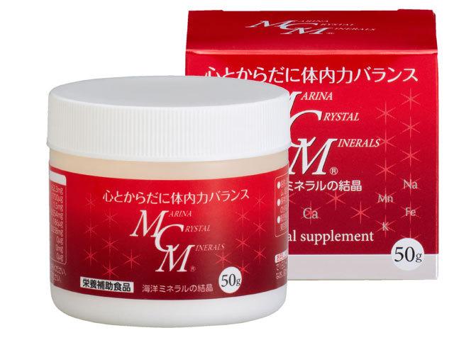 MCM《海洋ミネラル・マリーナクリスタルミネラル》 粉末main