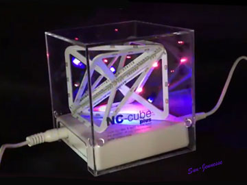 NC-cubeplus エヌシーキューブプラスmain