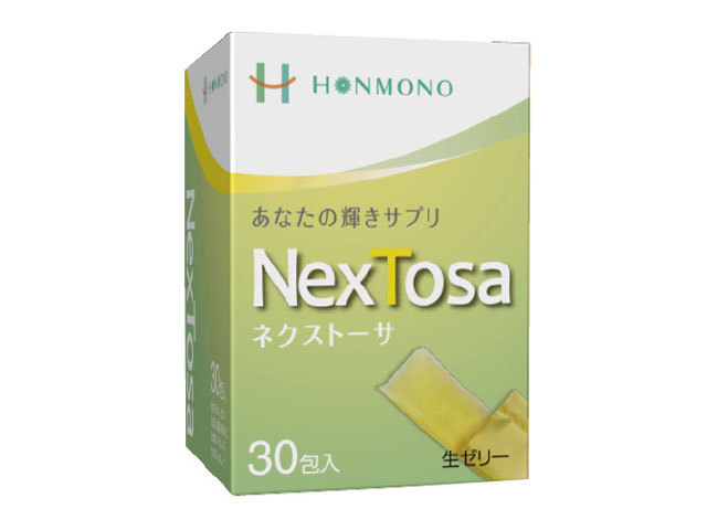 ネクストーサ(NexTosa)糖鎖main
