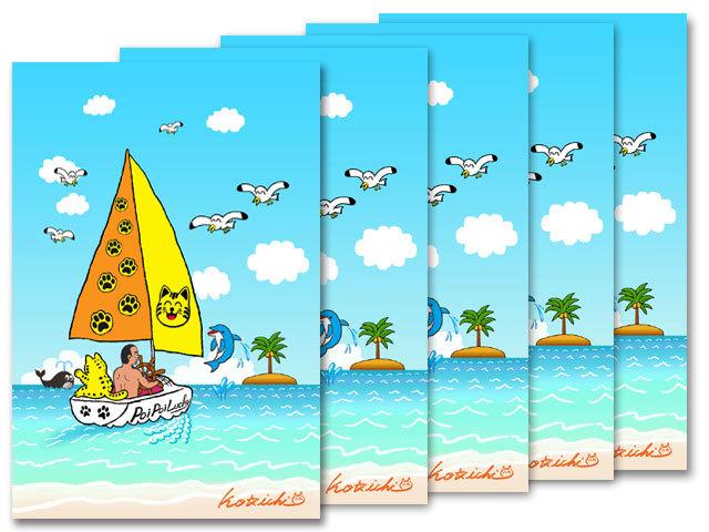 ポストカード「ラッキーとこ~ちゃんの夏休みのぼうけん」×5枚main