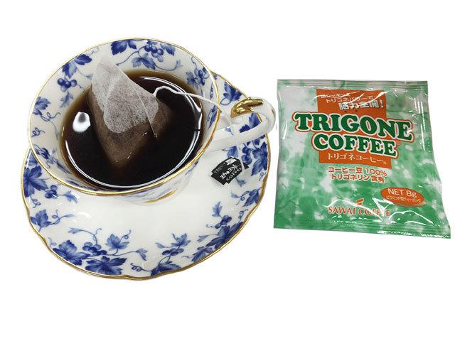 トリゴネコーヒーmain