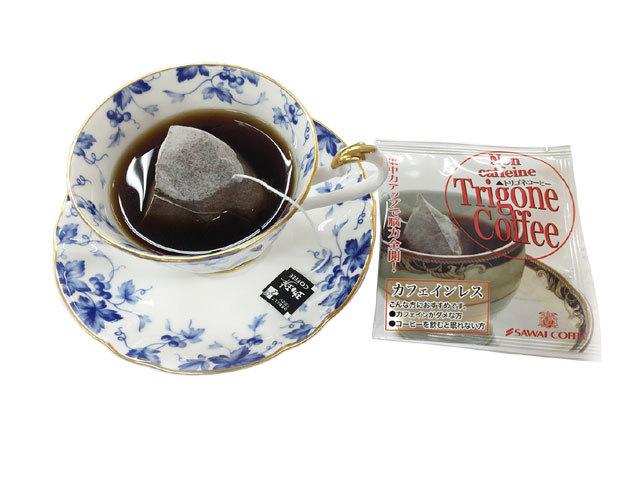 トリゴネコーヒー・カフェインレスmain