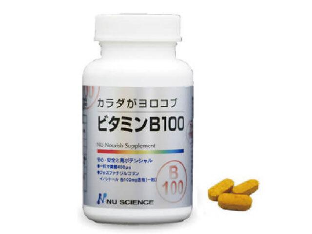 ビタミンB100 main