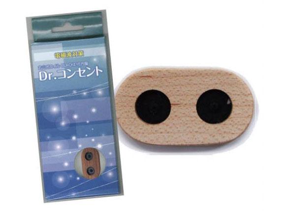 丸山式コイル Dr.コンセント(木製ナチュラル)