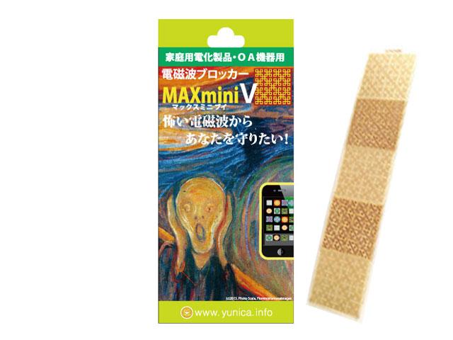 MAXminiV(マックスミニブイ)丸山シリーズ