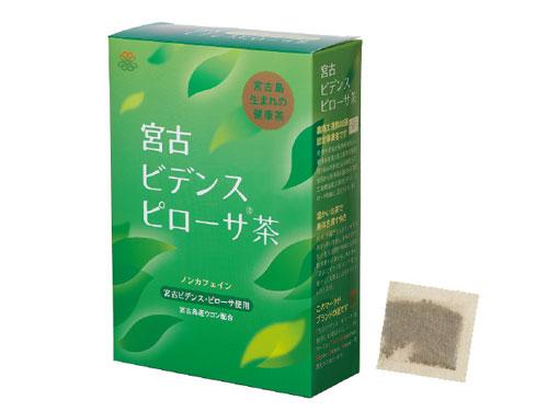 宮古ビデンスピローサ茶