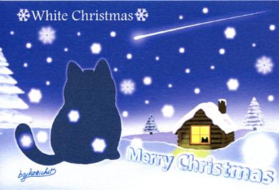 【ポストカードNo.080】「ホワイトクリスマス」表