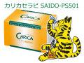 カリカセラピ★SAIDO-PS501