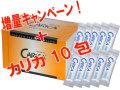 カリカセラピ100包main 10包増量キャンペーン