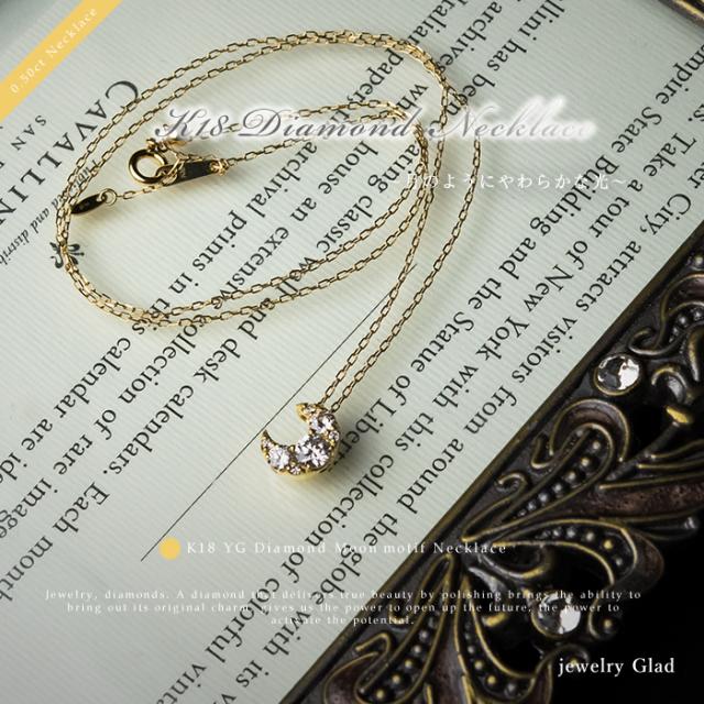 ムーンモチーフダイヤネックレスK18(ゴールド)ダイヤモンド0.5ct
