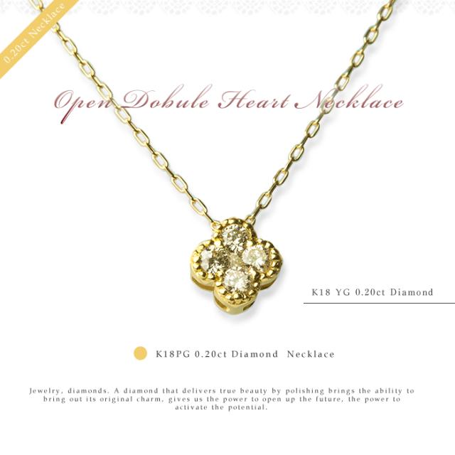 幸せのクローバーネックレス K18YG(イエローゴールド) ダイヤモンド0.20ct