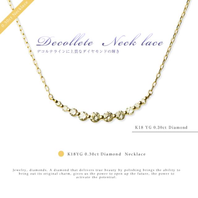 デコルテラインネックレス PT900/PT850(プラチナ) ダイヤモンド 0.3ct