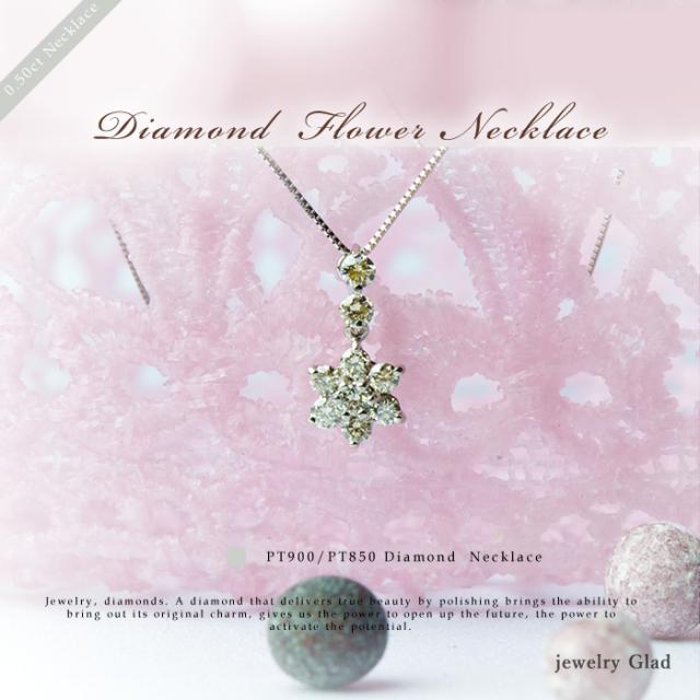 雪の花 ネックレスPt900/Pt850(プラチナ) ダイヤモンド 0.50ct