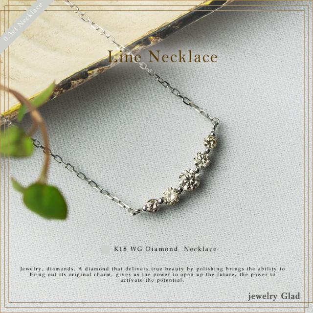 ダイヤモンド ラインネックレス K18WG(ホワイトゴールド) ダイヤモンド 0.3ct