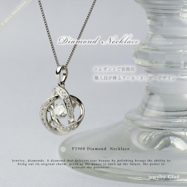大粒ダイヤフラワーネックレスPT900(プラチナ)ダイヤモンド 0.4ct