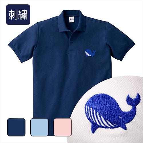 大きいサイズ メンズ ポロシャツ 半袖 刺繍 クジラ/L 2L 3L 4L 5L