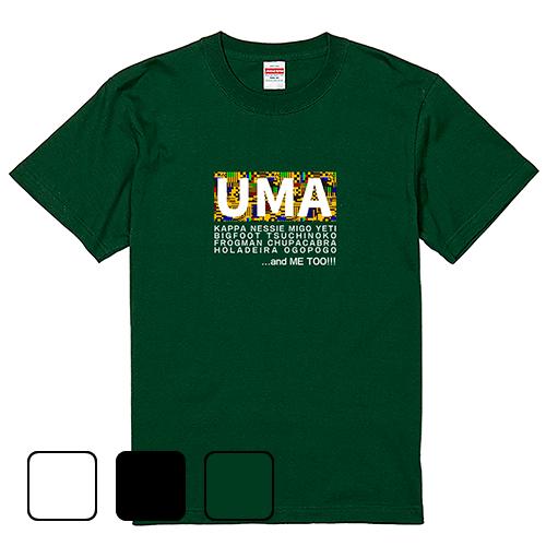 大きいサイズ メンズ UMA