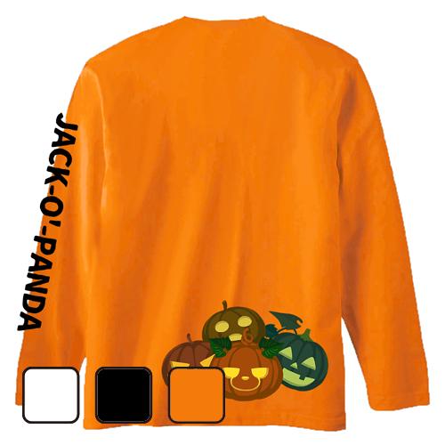 大きいサイズ メンズ ロンT 長袖Tシャツ パンプキン/ S M L 2L 3L 4L