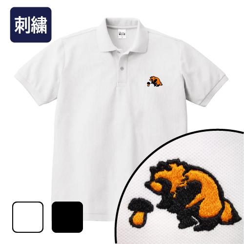 大きいサイズ メンズ ポロシャツ 半袖 刺繍 たぬきとキノコ/L 2L 3L 4L 5L