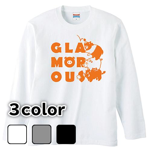 大きいサイズ メンズ ロンT 長袖Tシャツ グラマラス4 / S M L 2L 3L 4L