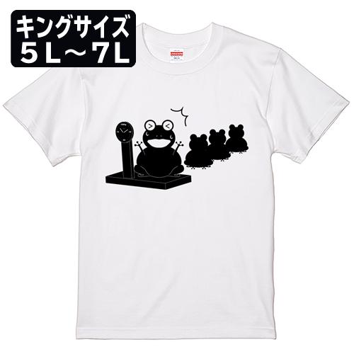 キングサイズ 大きいサイズ メンズ Tシャツ 半袖 カエル体重測定 / 5L 6L 7L