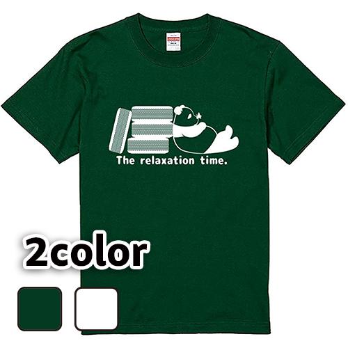 Tシャツ 半袖 大きいサイズ 5.6オンス リラックスタイム/L 2L 3L 4L 翌日発送可