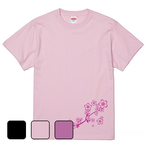 Tシャツ 半袖 大きいサイズ 5.6オンス SAKURA/L 2L 3L 4L 翌日発送可
