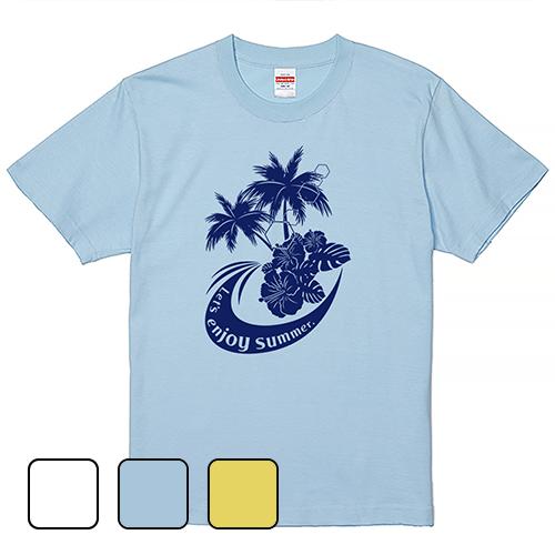 Tシャツ 半袖 大きいサイズ 5.6オンス enjoy summer/L 2L 3L 4L 翌日発送可