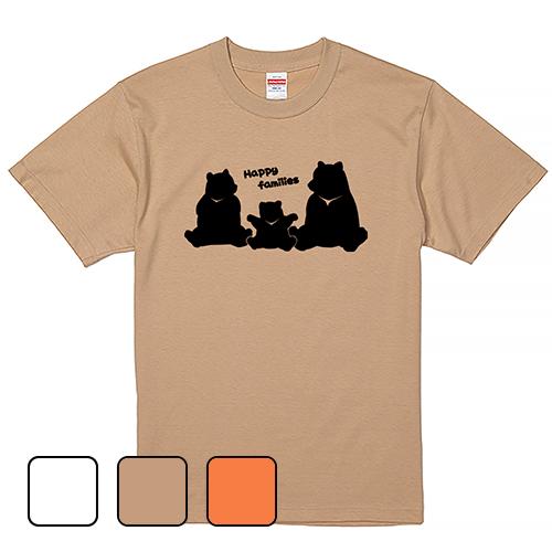 Tシャツ 半袖 大きいサイズ 5.6オンス ハッピーファミリー/L 2L 3L 4L 翌日発送可