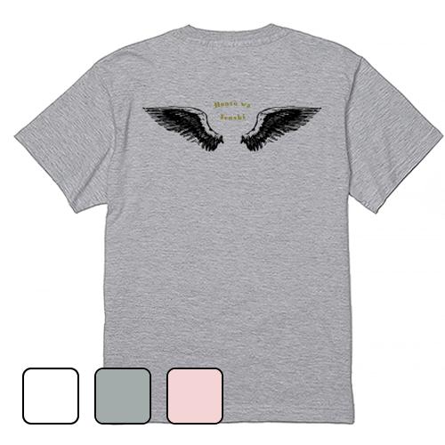 大きいサイズ メンズ Tシャツ 半袖 ほんとは天使 / S M L 2L 3L 4L