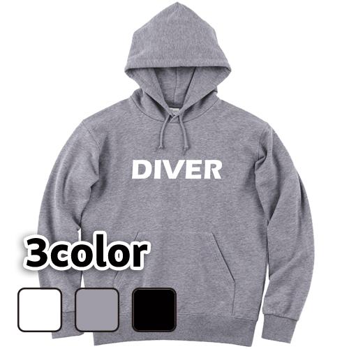 大きいサイズ メンズ パーカー プルオーバー DIVER(B) / S M L 2L 3L 4L 5L