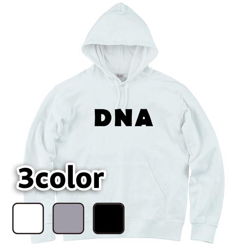 大きいサイズ メンズ パーカー プルオーバー DNA(B) / S M L 2L 3L 4L 5L