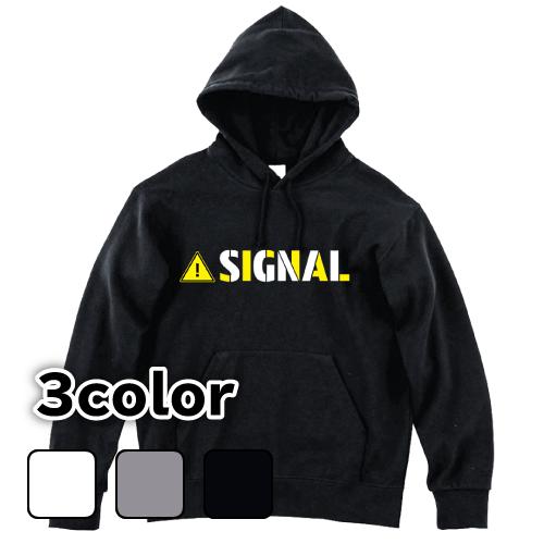 大きいサイズ メンズ パーカー プルオーバー SIGNAL(A) / S M L 2L 3L 4L 5L