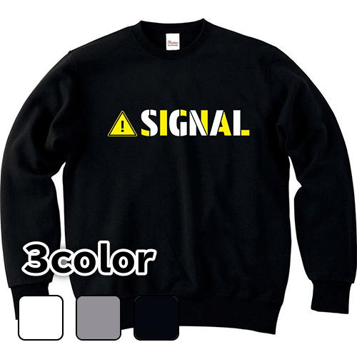 大きいサイズ メンズ クルーネックスウェット トレーナー SIGNAL(A) / S M L 2L 3L 4L 5L