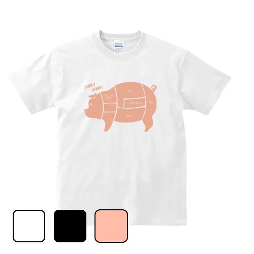 Tシャツ 半袖 大きいサイズ 5.6オンス ブタさんの部位/L 2L 3L 4L 5L 6L 7L/キングサイズ 翌日発送可