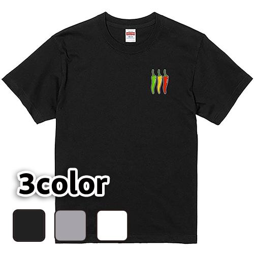 Tシャツ 半袖 大きいサイズ 5.6オンス 激辛魂/L 2L 3L 4L 5L 6L 7L/キングサイズ 翌日発送可