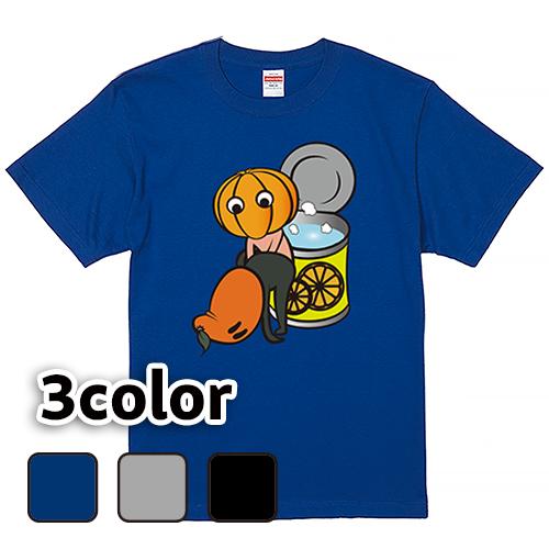 Tシャツ 半袖 大きいサイズ 5.6オンス 缶詰シリーズ みかん/L 2L 3L 4L 5L 6L 7L/キングサイズ 翌日発送可