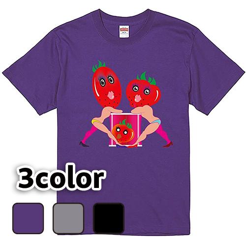 Tシャツ 半袖 大きいサイズ 5.6オンス 缶詰シリーズ トマト/L 2L 3L 4L 5L 6L 7L/キングサイズ 翌日発送可