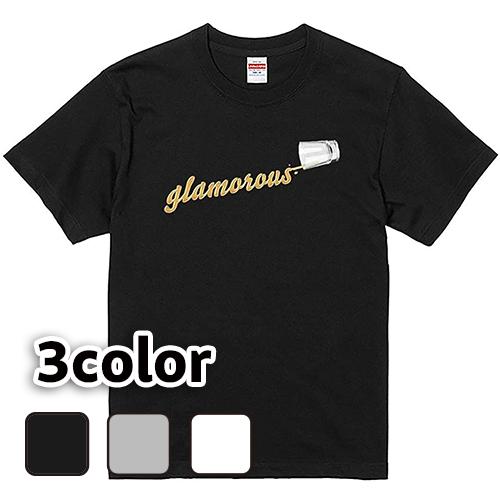 Tシャツ 半袖 大きいサイズ 5.6オンス Basic GLAMOROUS Tequila/L 2L 3L 4L 5L 6L 7L/キングサイズ 翌日発送可