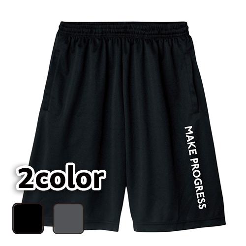 大きいサイズ メンズ ドライハーフパンツ トレーニングウェア スポーツ ジム MAKE PROGRESS / L 2L 3L 4L 5L