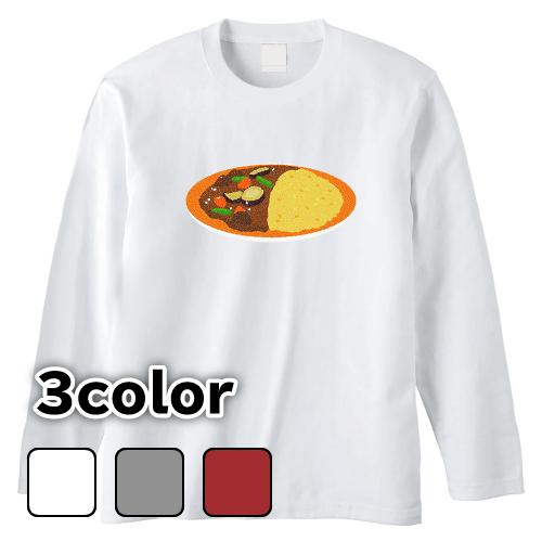 大きいサイズ メンズ ロンT 長袖Tシャツ カレー部 / L 2L 3L 4L