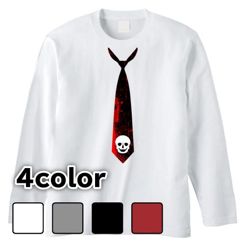 大きいサイズ メンズ ロンT 長袖Tシャツ スカルネクタイ / L 2L 3L 4L