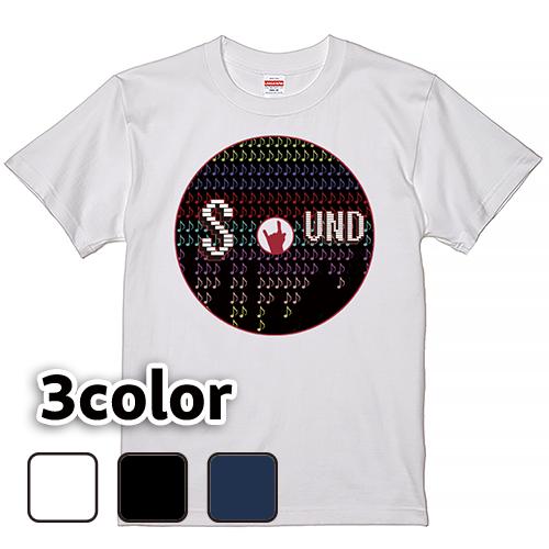 Tシャツ 半袖 大きいサイズ 5.6オンス SOUND/L 2L 3L 4L 5L 6L 7L/キングサイズ 翌日発送可