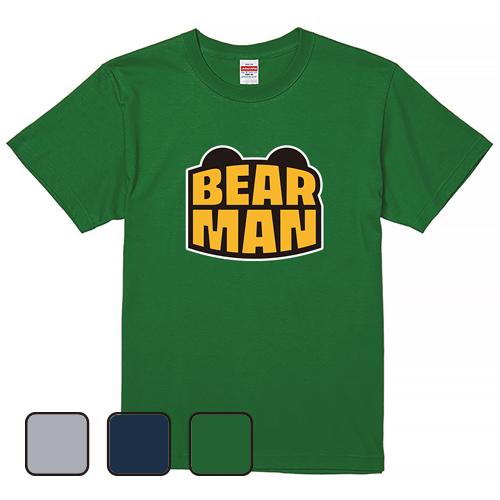 Tシャツ 半袖 大きいサイズ 5.6オンス BEARMAN/L 2L 3L 4L 5L 6L 7L/キングサイズ 翌日発送可
